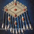 """Туркменская подвеска-пектораль, """"Чанга"""" или """"Чапраз"""",  украшение костюма, одна и"""